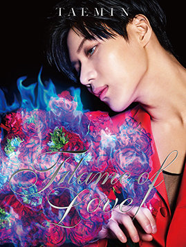 「Flame of Love」